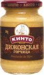 Горчица Кинто Дижонская 170мл