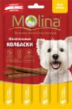 Лакомство для собак Molina Жевательные колбаски Курица и Индейка 20г