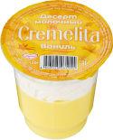 Десерт молочный Cremelita Ваниль 120г