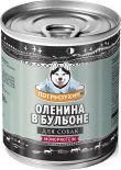 Корм для собак Погрызухин Оленина в бульоне 338г
