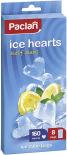 Пакетики для льда Paclan Ice hearts на 160 сердечек 8пак*20шт