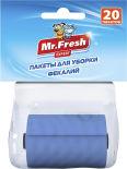 Пакеты Mr.Fresh для уборки фекалий 20шт
