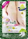 Маска для ног MBeauty Foot Pack Интенсивный уход за стопами 1 пара