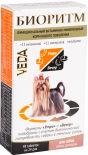 Биоритм для собак Veda витаминно-минеральный корм 48 таблеток
