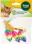Набор игрушек для кошек Triol XW7015 3 радужные мышки