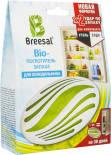 Поглотитель запаха Breesal для холодильника 80г