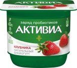 Био йогурт Активиа с клубникой 2.9% 150г