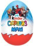 Яйцо с игрушкой Kinder Сюрприз Maxi 100г в ассортименте