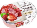 Мороженое Петрохолод Пломбир Клубника со сливками 13% 400г