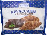 Круассаны La Reine с шоколадом замороженные 420г