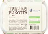 Сыр Сернурская Рикотта 30% 200г
