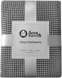 Покрывало Сова и Жаворонок Трамонто Серо-фиолетовое 150*205см