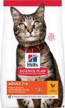 Сухой корм для кошек Hills Science Plan Adult с курицей 3кг
