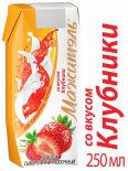 Напиток сывороточно-молочный Мажитеэль со вкусом  клубники 250мл