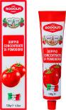 Паста томатная Rodolfi 130г