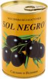 Маслины Sol Negro без косточки 480г
