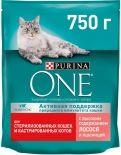 Сухой корм для кошек Purina One для стерилизованных кошек с лососем и пшеницей 750г