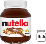 Паста Nutella ореховая с добавлением какао 180г