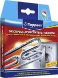 Чистящее средство Topperr Экспресс очиститель от накипи в стиральных и посудомоечных машинах 125г