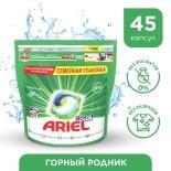 Капсулы для стирки Ariel Pods Все-в-1 Горный родник 45шт