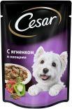 Корм для собак Cesar ягненок с овощами в соусе 85г