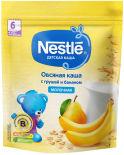 Каша Nestle Молочная овсяная с грушей и бананом 220г