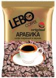 Кофе в зернах Lebo Original Арабика 100г
