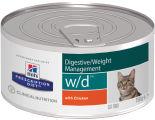 Влажный корм для кошек Hills Prescription Diet w/d при сахарном диабете с курицей 156г