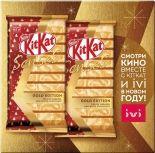 Подарочный набор Kitkat senses gold 224г