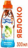 Напиток Агуша Вода и Сок Яблоко 300мл