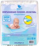 Пеленки одноразовые Пелигрин Super для детей 90*180см 20шт