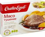 Мясо тушеное СытоЕдов с черносливом и картофелем фри 350г