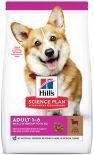 Сухой корм для собак Hills Science Plan Adult для мелких пород с ягненком 300г