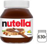 Паста Nutella ореховая с добавлением какао 630г