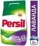 Стиральный порошок Persil Лаванда 3кг
