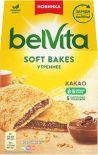 Печенье Belvita Утреннее с какао 250г
