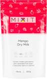 Сливки для ванны MiXiT Dry Milk Mango сухие 300г