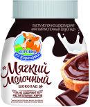 Паста Коровка из Кореновки Мягкий молочный шоколад 330г