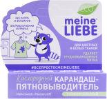 Карандаш-пятновыводитель Meine Liebe универсальный кислородный 35г