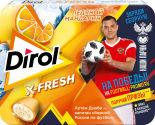 Жевательная резинка Dirol X-Fresh Ледяной мандарин 16г