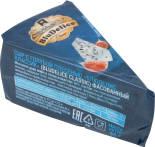 Сыр BluDelice Classic с голубой плесенью 56% 85г