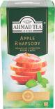 Чай черный Ahmad Tea Apple Rhapsody с ароматом яблоко и мяты 25 пак
