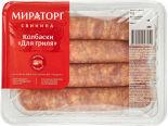 Колбаски из свинины и говядины Мираторг для гриля 400г