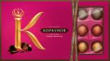 Набор конфет Коркунов Темный шоколад с фундуком и ореховой начинкой 192г