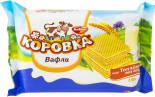 Вафли Коровка Топленое молоко 150г