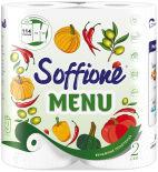 Бумажные полотенца Soffione Menu 2 рулона 2 слоя
