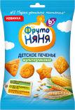 Печенье ФрутоНяня Детское мультизлаковое 50г