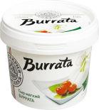 Сыр Сыроварня Волжанка Burrata 45% 150г