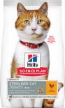 Сухой корм для стерилизованных кошек и кастрированных котов Hills Science Plan Sterilised Cat с курицей 3кг
