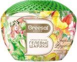 Шарики ароматические Breesal Fresh Drops Энергия фруктов 215г